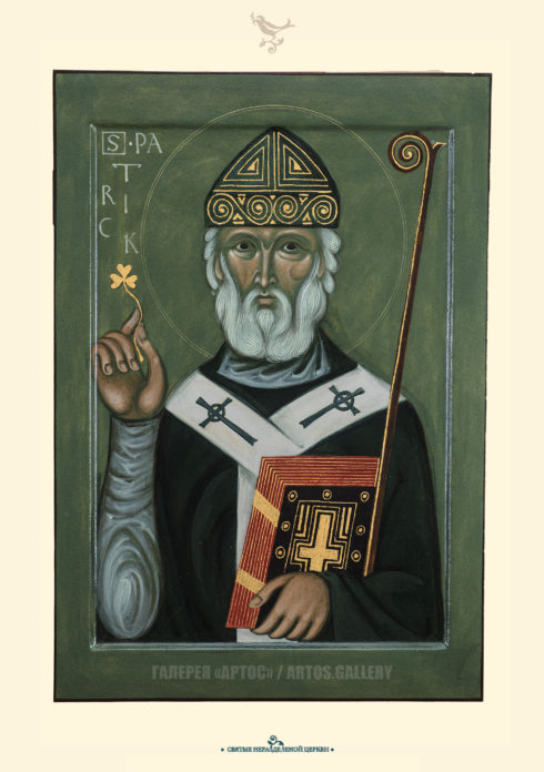 Святитель Патрик (Патрикий),просветитель Ирландии. Филипп Давыдов, 2017.