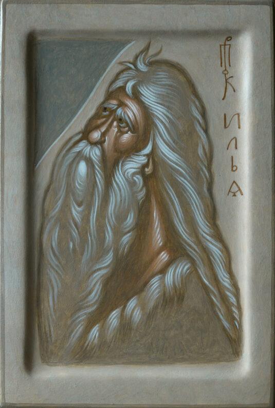 Пророк Илия. Максим Шешуков, 2020.